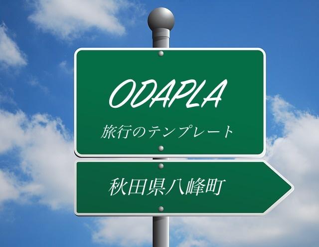ODAPLA8