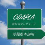 ODAPLA6